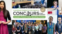 Congratulations to all the French language students who participated in the French Public Speaking Contest (Le concours d'art oratoire). We are very pleased to report that the following Burnaby North students were […]